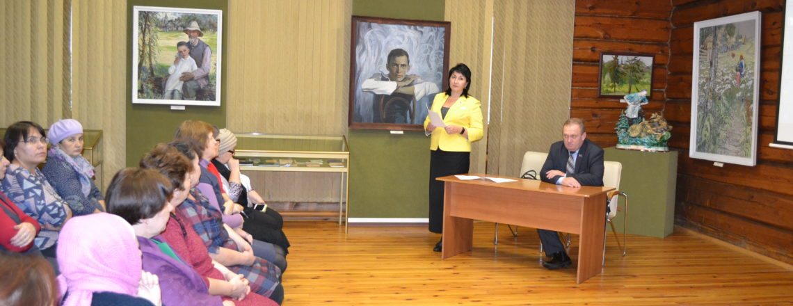 Meeting with the residents of the village